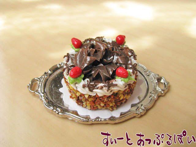 ホールケーキ スクレープドチョコ SMCK-04