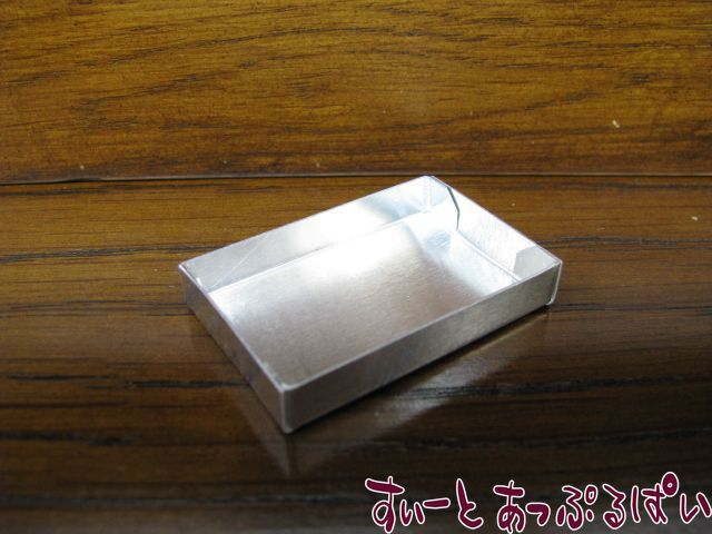 アルミのトレイ 30x20ミリ SMAL2