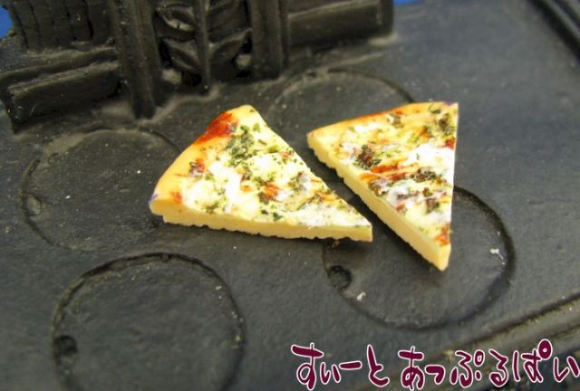 ほうれんそうピザ 2枚セット SWBK-17