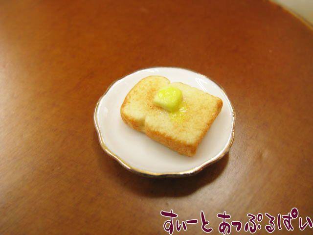 バターのせトースト SWBK-4