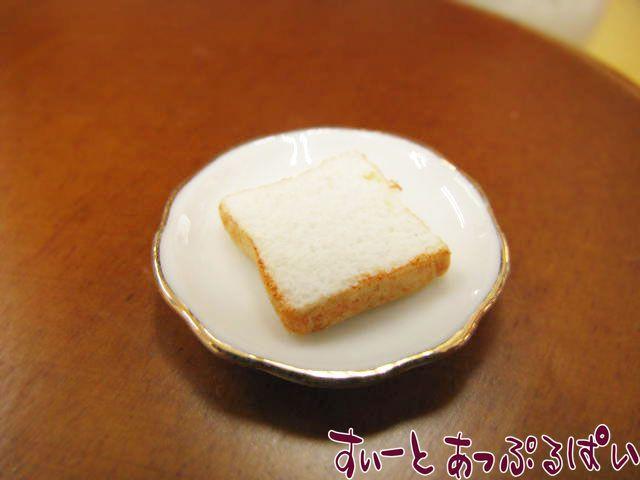 リアルな食パン SWBK-5