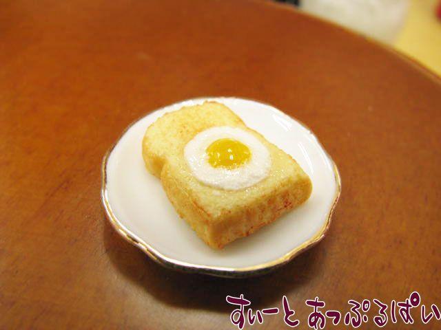 目玉焼きのせトースト SWBK-6