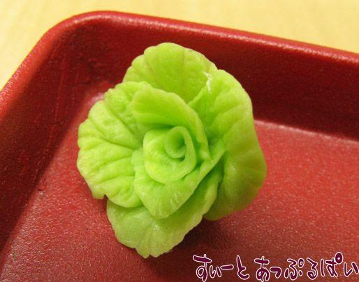 サラダ菜 SWVEG03