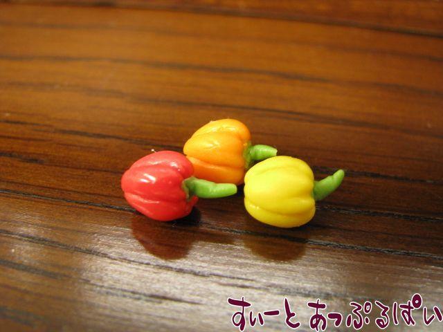 パプリカ 3色セット SWVEG10