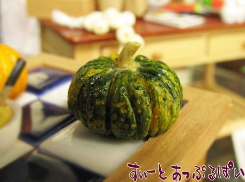 ホールかぼちゃ グリーン IDSWVEG12