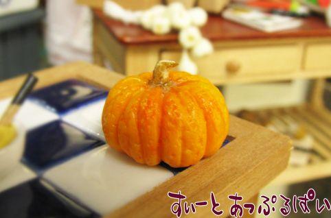 ホールかぼちゃ  オレンジ IDSWVEG13