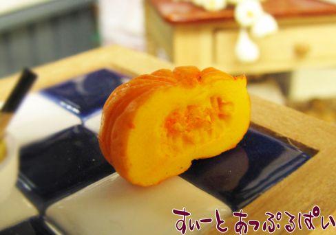 かぼちゃ ハーフカット  オレンジ SWVEG14