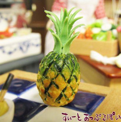 パイナップル SWVEG16