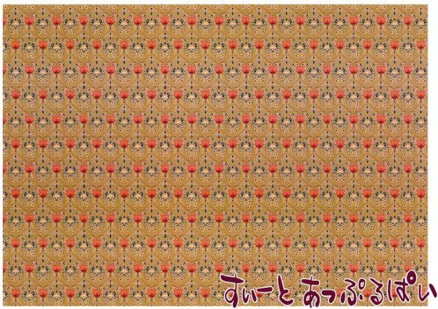 【1/12サイズ】【スペイン製】 ドールハウス用壁紙  ウィリアムモリス 432 x 260ミリ WM35701