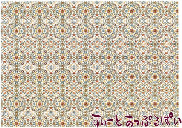 【1/12サイズ】【スペイン製】 ドールハウス用壁紙  ウィリアムモリス 432 x 260ミリ WM35703