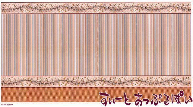 【1/12サイズ】【スペイン製】 ドールハウス用腰壁風壁紙 440 x 217ミリ WM35800