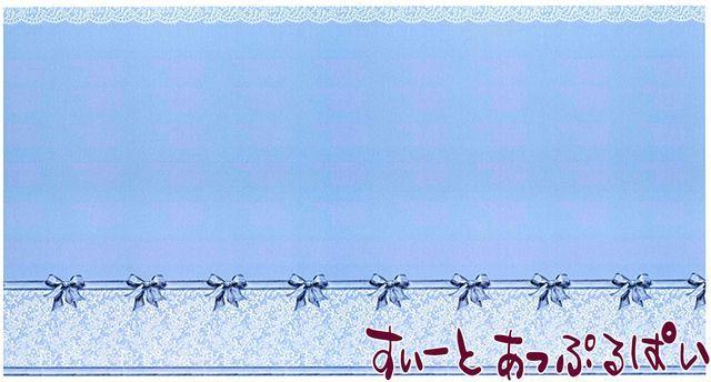 【1/12サイズ】【スペイン製】 ドールハウス用腰壁風壁紙 440 x 217ミリ WM35802