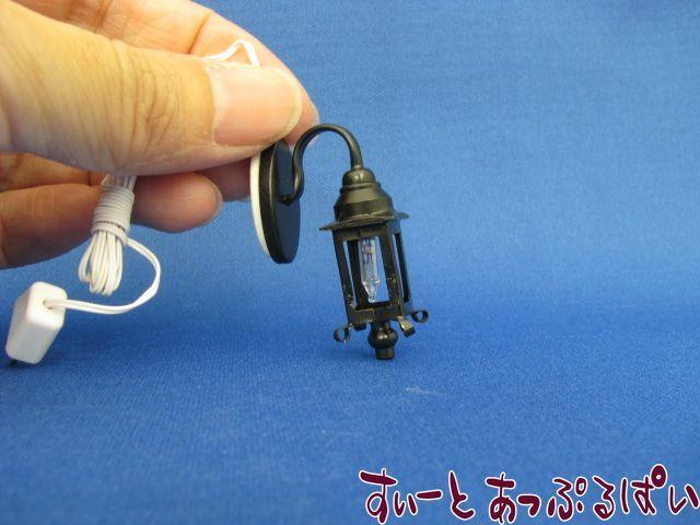 【12V照明】 シンプル ブラック コーチライト HO-YL2053