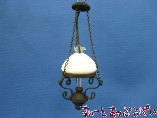 【難あり50%オフ】【12V照明】【ハイジオット】 アメリカーナ ハンギングランプ HO-YL5012