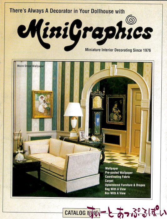 ミニグラフィックス社 ドールハウス用壁紙カタログ MG114