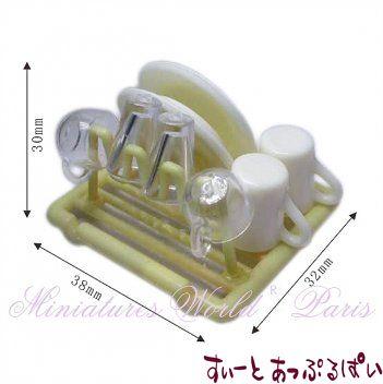 水切りラック 食器付き MWDM225