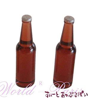 ビール瓶2本セット ブラウン MWDM228BR