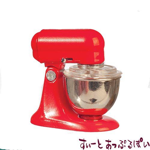 キッチンミキサー レッド  MWDM239R