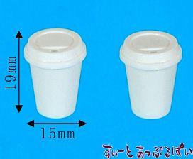 プラスチック製  テイクアウト用コーヒーカップ(Lサイズ) 2個セット MWDS10L
