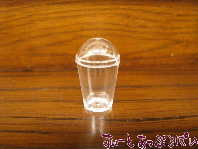 プラスチック製  フラペチーノカップ 透明 (Mサイズ) MWDS2TM