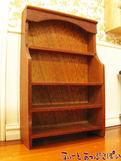 小さめ木製棚 ウォールナット MWM54