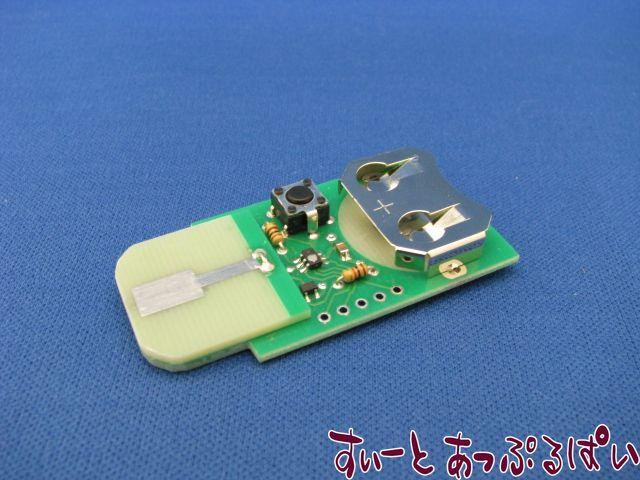 【超小型LEDスポット照明専用】【日本製】 点滅基盤 OAPC6-FLB