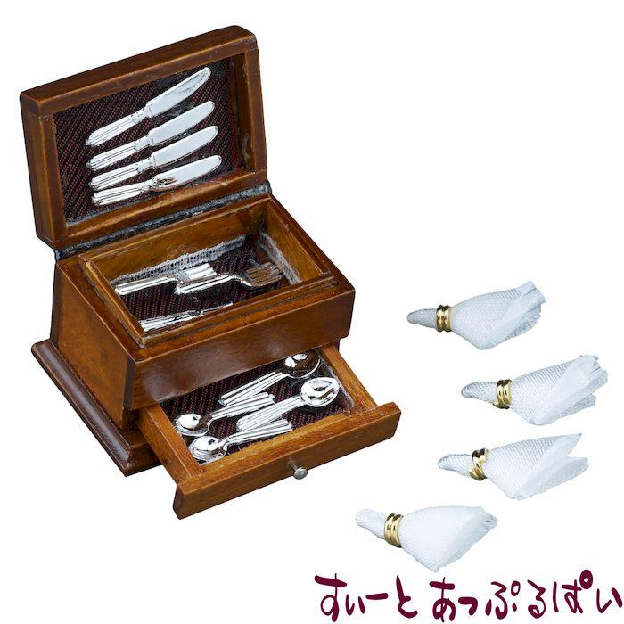 【ロイターポーセリン】 カトラリーホルダー RP1458-6