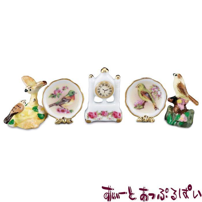 【ロイターポーセリン】 小鳥の暖炉デコセット RP1607-6