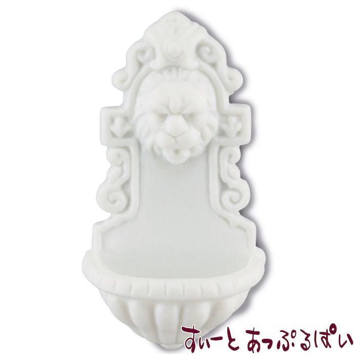 【ロイターポーセリン】 ガーデンシンク RP1639-6