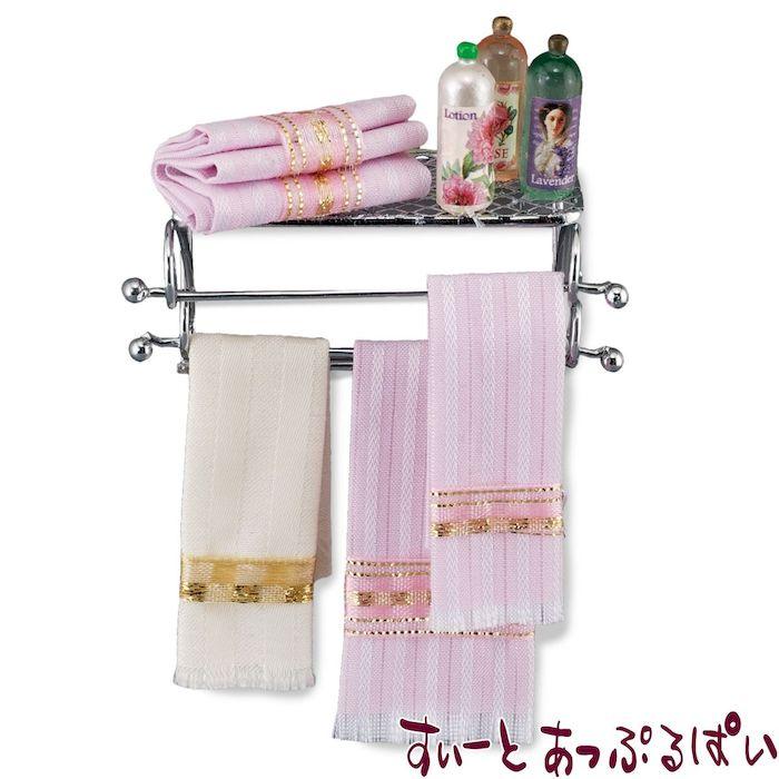 【ロイターポーセリン】 バスルームラック シルバー RP1671-0