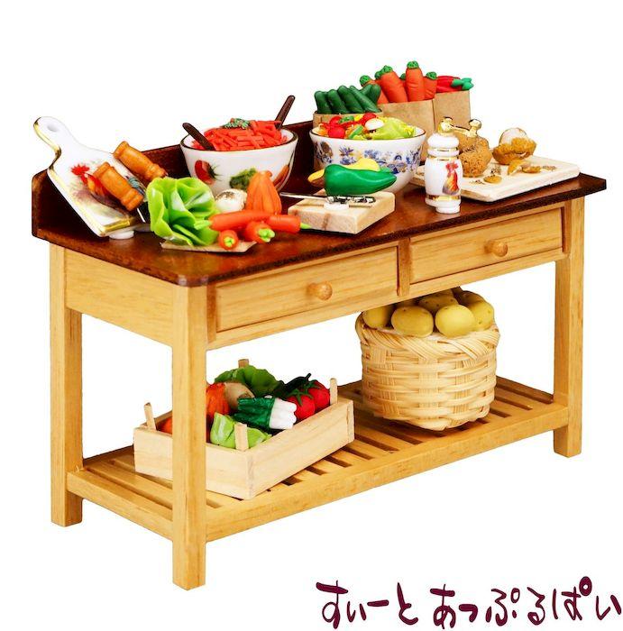 【ロイターポーセリン】 ベジタブルテーブル RP1725-0