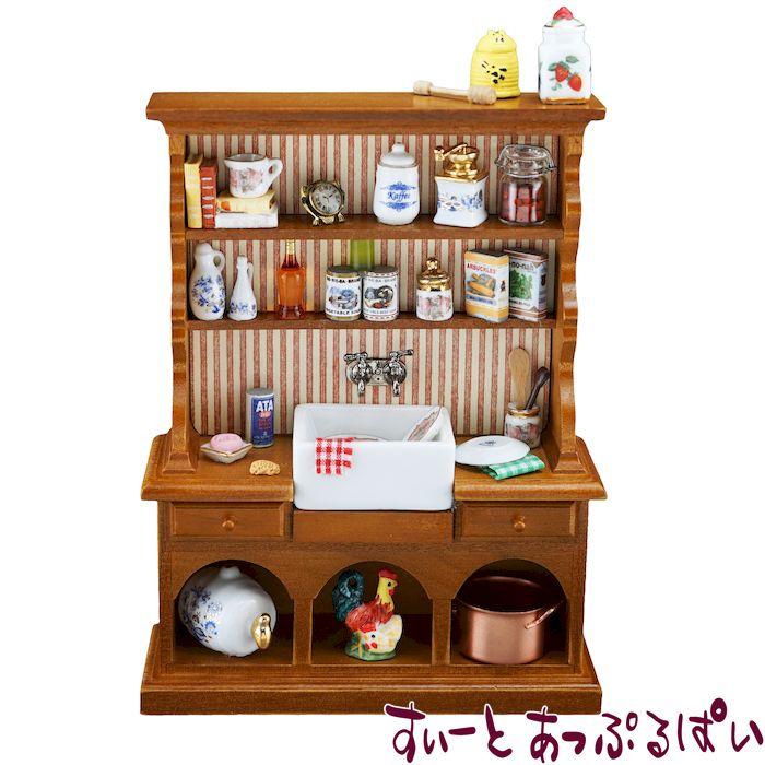 【ロイターポーセリン】 キッチンキャビネット  RP1746-1