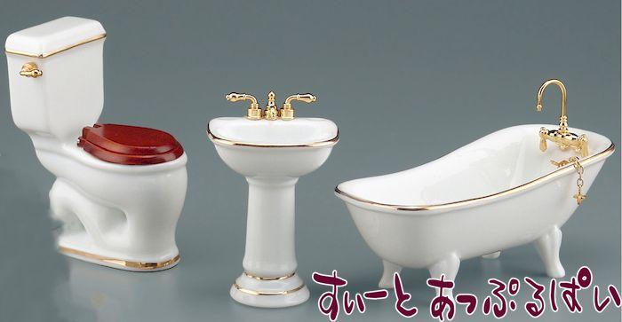 【ロイターポーセリン】 バスルーム3点セット ホワイト RP1767-3