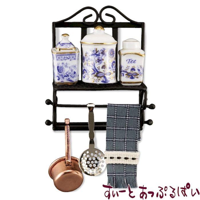 【ロイターポーセリン】  キッチンラック RP1768-7