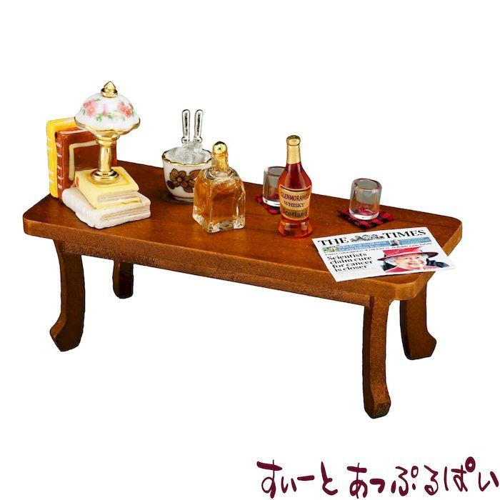 【ロイターポーセリン】 チッペンデールテーブル 小物付き RP1784-0