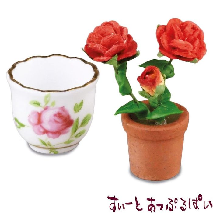 【ロイターポーセリン】 バラの鉢植え 陶器の鉢カバー付き RP1796-5