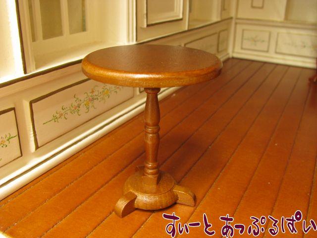 【ロイターポーセリン】 サイドテーブル 小物無し RP1858-9