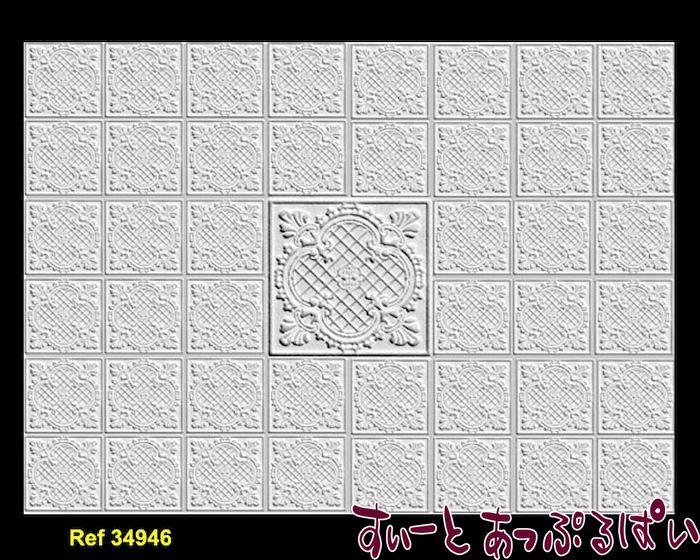 【スペイン製】 ドールハウス用天井用テクスチャーシート 310x232 mm WM34946