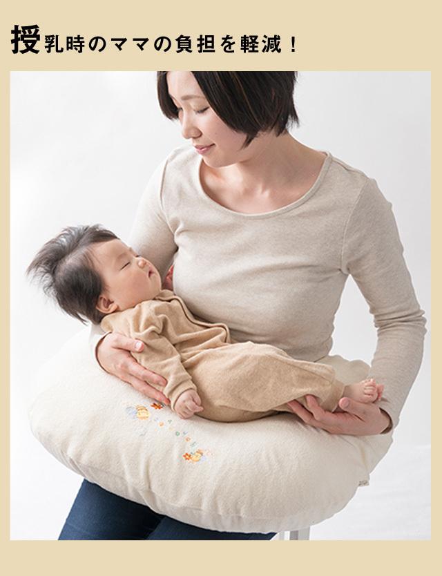授乳 クッション おすすめ 授乳クッションは必要?種類や選び方は?編集部のおすすめ10選