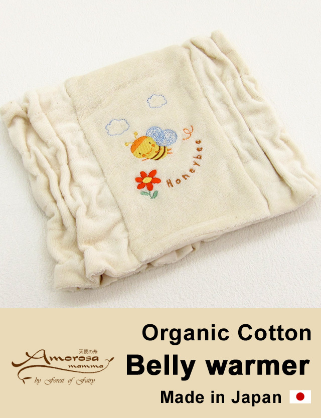 【日本製】オーガニックコットン100% ミツバチの筒型はらまき ag317 出産祝いやプレゼントにおすすめ!