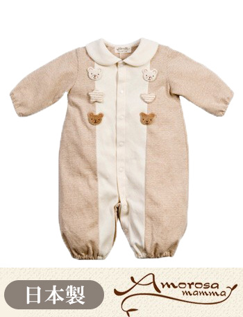 Amorosa mamma 天使の糸 オーガニックコットン 天竺ボーダーの兼用ドレス クマ ah060 【日本製】