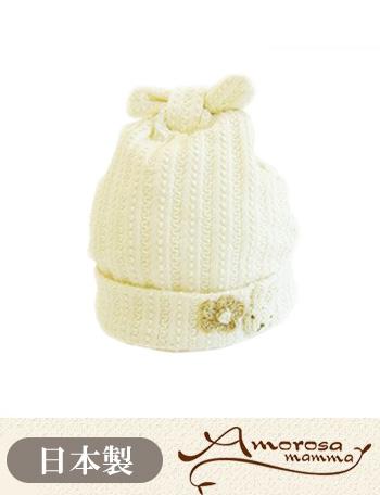 【メール便可】Amorosa mamma 天使の糸 レーシーニットのフード ah065 うさぎ/ベビー帽子/ベビーフード [M便 6/6]【日本製】