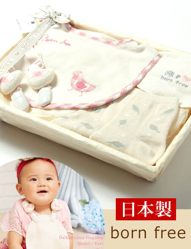 【日本製 ベビーギフト】 出産祝い ベビーお食事セット カゴS-5