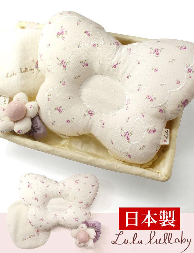 【日本製 ベビーギフト】 女の子の可愛い パピヨンピローセット オーガニックミニギフト