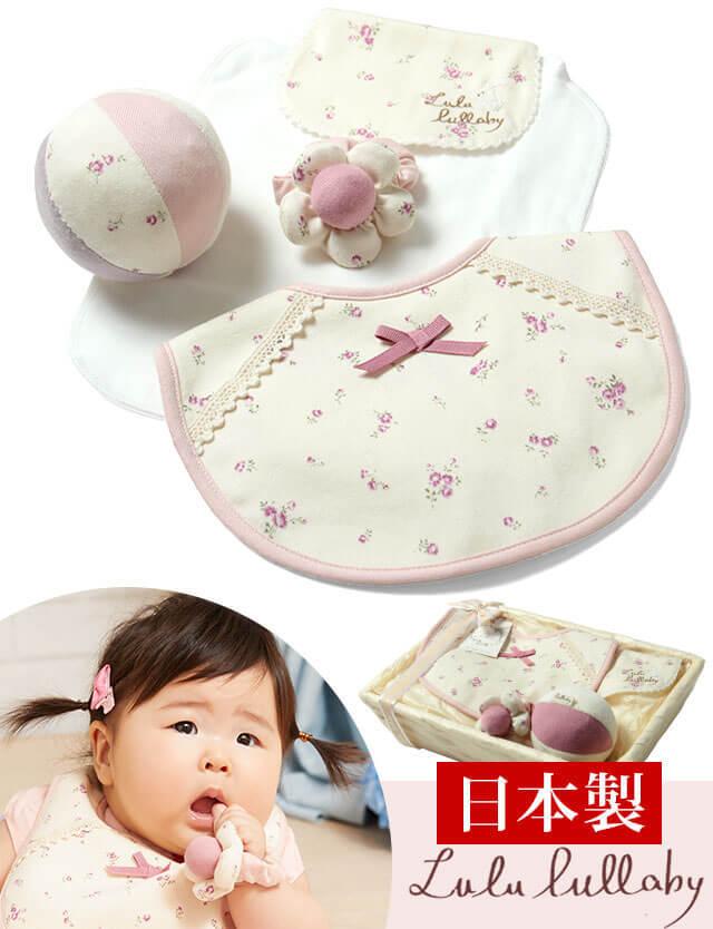 【日本製 ベビーギフト】 女の子の可愛いトイセット  カゴS-11 出産祝い花リストセット