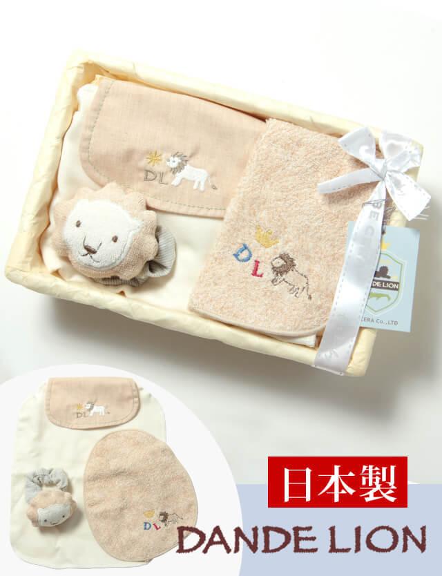【日本製 ベビーギフト】 オーガニックコットン ライオンガラガラセット