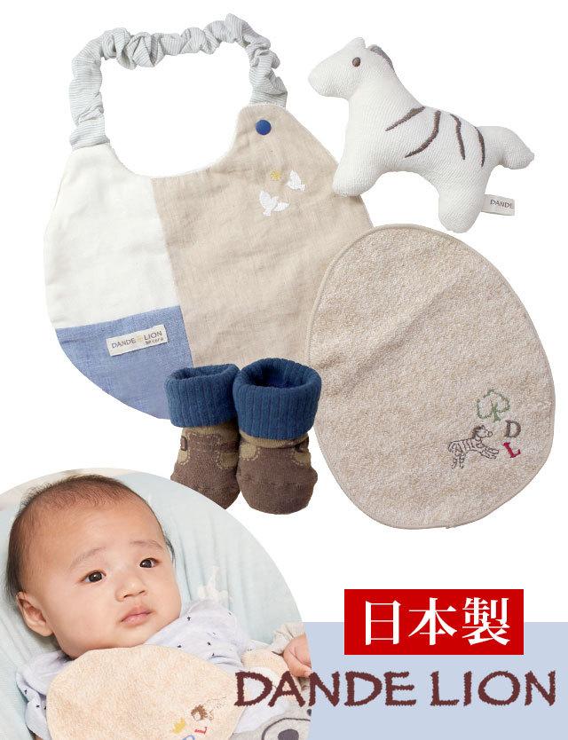 【日本製 ベビーギフト】オーガニックコットン ブーツソックスお祝いセット