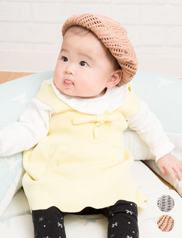 素肌に優しいコットン100% ニットベレー帽 ベビー 帽子
