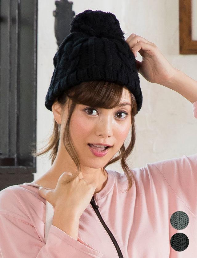 【クリアランス】蛯原英里さんご着用!親子でお揃い!コットン100%ポンポン付きニット帽(大人用)  帽子