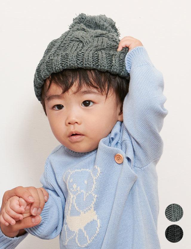 親子でお揃い!コットン100%ポンポン付きニット帽(ベビー用)  帽子